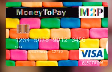 tarjetas-de-credito-prepago